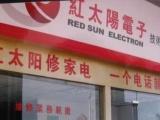 禅桂专业维修拆装清洗空调洗衣机热水器等家电厂家售后