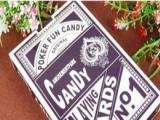 糖果乐园休闲食品 糖果乐园休闲食品诚邀加盟