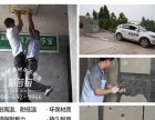 卓高粘莎宝瓷砖胶招天津区县代理