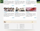 无锡网站改版,网站设计,高端网站定制方案