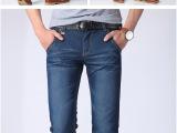 8018大码韩版高档休闲修身直筒男式牛仔长裤男批发代理一件代发