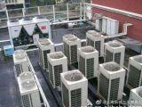 专业二手空调回收,库存风管机配电柜回收
