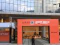 广州专业开业庆典、年会晚会、活动策划、舞台搭建