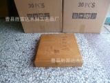 工厂定做高档木质茶叶盒木盒各种木制包装容器普洱茶饼盒子批发