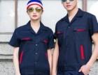 郑州定做工作服提供多种面料服饰啦