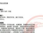 惠州较好,场场活动都是春晚 承接礼仪活动策划庆典