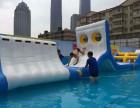 水上冲关 是夏天必备的凉爽神器