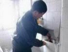 楚雄卫浴洁具维修|维修马桶|维修小便池|维修浴缸
