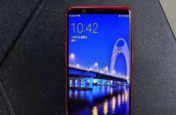 OPPOr11s 中国红 64G 国行 全网通