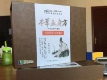 【本草益身方】加盟官网/加盟费用/项目详情