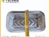 铝箔餐盒 锡纸盒 方形一次性外卖打包盒