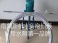 辽宁抚顺软轴泵销售 抚顺抗旱家用抽水泵批发供应