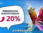 郑州市安利专卖店位置 郑州市安利产品代理 安利加盟