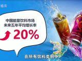 安利健康饮料代理咨询 安利XS全国销售热线 安利产品送货上门