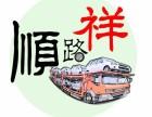 新疆各地州到全国,轿车托运,私家车返乡托运,多少钱流程