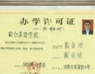 小学/初中/高中/补习班(提升班,补弱班,奥数班)