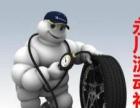 永川保养,挖补做漆,代办年审汽车保险空调维修电瓶