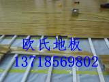 包工包料南通篮球场运动木地板优惠促销 +哪家比较好