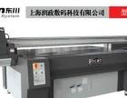 销售UV平板喷绘机/玻璃面板/平板打印加工(白色)