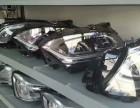 专业拆车件 总成 半总成 各种中高端车拆车件