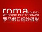 鹤壁罗马假日婚纱摄影工作室-鹤壁婚纱摄影星级品牌!