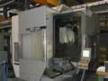黑龙江加工中心回收-牡丹江市加工中心回收-西安区加工中心