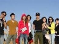 康桥旅游韩国泰国欧洲出境旅游