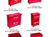 供应大量优质厂价灭火器箱 灭火器墙挂箱 灭火器防毒面具箱