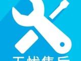 苏州领赞防盗门开锁一全国24小时客服联系中心-