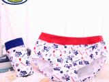 巴布豆高档宝宝婴儿内衣 纯有机棉男童短裤内裤三角 两条装