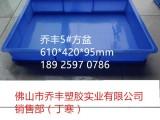 广州塑料周转箱/深圳乔丰塑料周转箩供应