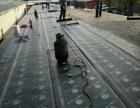 北京sbs防水卷材,聚乙烯丙纶布防水卷材,聚氨酯防水涂料