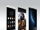海淀东城西城魅族MX4美图乐视锤子HTC上门换屏