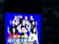 超低价转让连云港之夏演唱会门票