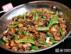 绝味干锅烤鱼加盟多少钱