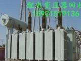 嘉定箱式变压器回收,金山二手变压器回收,回收电力变压器