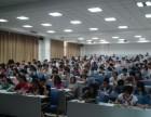 2017年注册发输变电工程师辅导培训班