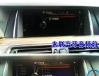 西安宝马3系原厂定速巡航,刷隐藏功能方便又快捷