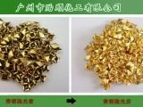 环保型铜材化学抛光剂 光亮剂 铜化学抛光液 厂家直销