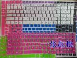 联想笔记本键盘膜 联想Y450键盘膜 彩色键盘膜 半透键盘膜 现
