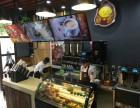 大连港式奶茶店加盟,免费选址评估,快速开店
