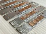 福能電子專注紫銅編織導電帶鍍錫銅帶軟連接規格齊全