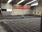 工业园区 铸造厂房 4000平米