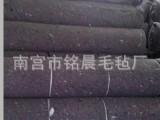 供应防寒毛毡 大棚保温毛毡 大棚保温被
