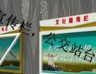 漯河中高档次户外宣传栏,漯河路名牌灯箱河南兴邦制造