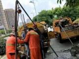 马鞍山花山疏通下水道 取马桶掉进物品 修水管漏水 洁具角阀