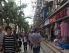 大华人口多小区门口旺铺招租,可便利店、熟食、奶茶