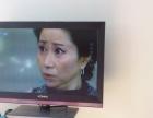 康佳液晶电视出售