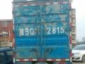 3米八的厢式货车转让