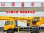 国五新款8吨吊车8吨汽车吊车低价销售济宁龙祥吊车